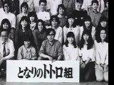 ジブリはこうして生まれた Ghibli Backstage 1998 Miyazaki, Hayao