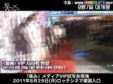 innolifeTV   芸能   ソン・テヨン「夫の応援に来ました」夫婦愛を示す