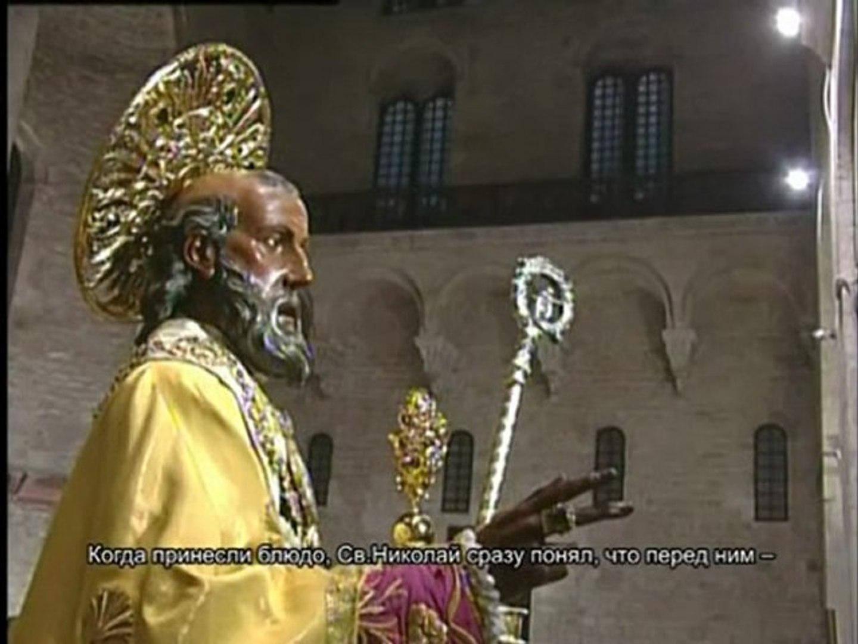 6 декабря 2010 - Бари, Праздник Святого Николая / часть 4