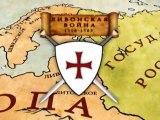 Сквозь апокалипсис. История. Русские цари (Серия 3)