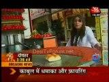 Saas Bahu Aur Betiyan [Aaj Tak] - 13th September 2011 Part3
