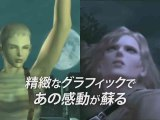 Metal Gear Solid HD Collection - Bande-Annonce - Tokyo Game Show 2011 - Gameplay Trailer