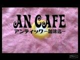 An Cafe Clip