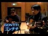 【NHK】NHK濱崎くんと愉快な仲間達