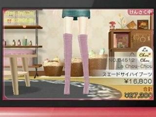 Conférence 3DS 2011 Trailer  de Girls Mode
