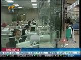 国研中心:今年GDP增速将超9通胀形势严峻