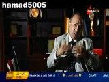 قصة الشهيد الشيخ فهد الاحمد   الجزء الاول 1