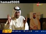 قصة الشهيد الشيخ فهد الاحمد   الجزء الاول 4  -