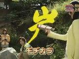 Goseiger vs Shinkenger movie promo