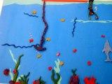 Maison des Arts : Films d'animation #7 - Cours Multi arts plastiques