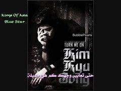 SS501 Kim Kyu Jong Get Ya Love Arab Sub