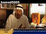 قصة الشهيد الشيخ فهد الاحمد   الجزء الثاني 4 