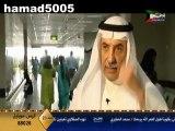 قصة الشهيد الشيخ فهد الاحمد   الجزء الثاني 5 