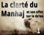 La Clarté du Minhaj Al Haqq.Sulaiman Al-Hayiti   Le portail de la communauté Musulmane   Islam   Coran   Mejliss 2.02