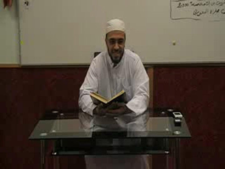 الشيخ أبو حفص - سورة سبأ الدرس 6 الجزء 1