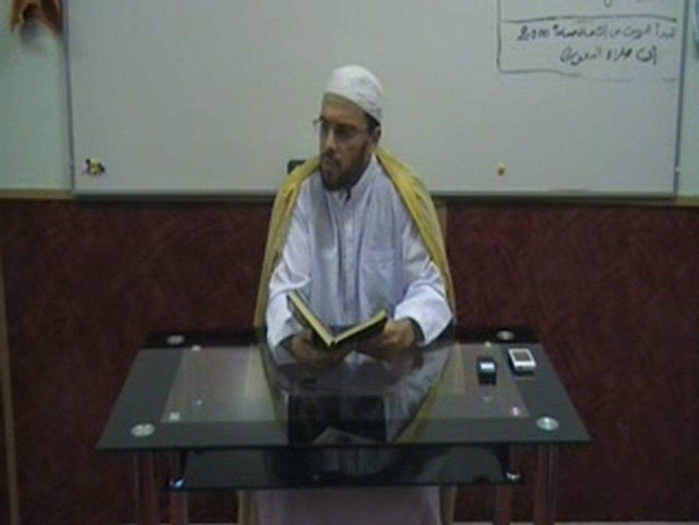 الشيخ أبو حفص - سورة فاطر الدرس 1