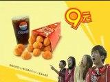 Publicité TV chinoise pour KFC / Chinese TV advert for KFC