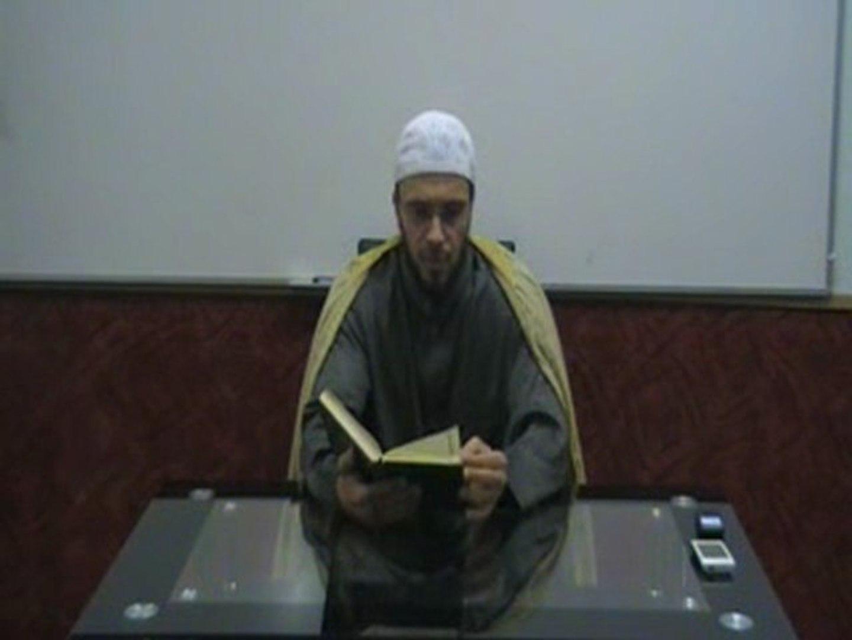 الشيخ أبو حفص - تفسير سورة يس الدرس 5 الجزء 1