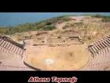 Assos Otelleri | Assos | Assos Hotels | Assos otel | Assos Kervansaray Otel | Assos Dove Hotel | www.assoskervansaray.com | www.assosotel.com.tr | www.assos.co | www.assosdovehotel.com
