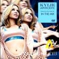 Kylie Minogue - Aphrodite (I'm an Aphrodite Mix)