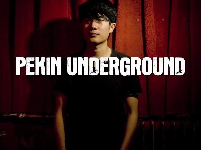 Pékin Underground (Teaser)