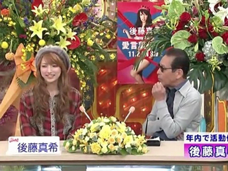 テレフォンショッキング '11/09/30 後藤真希 - 動画 Dailymotion