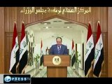 Al-Maliki: Iraqi forces ready to defend Iraq after US troop pullout
