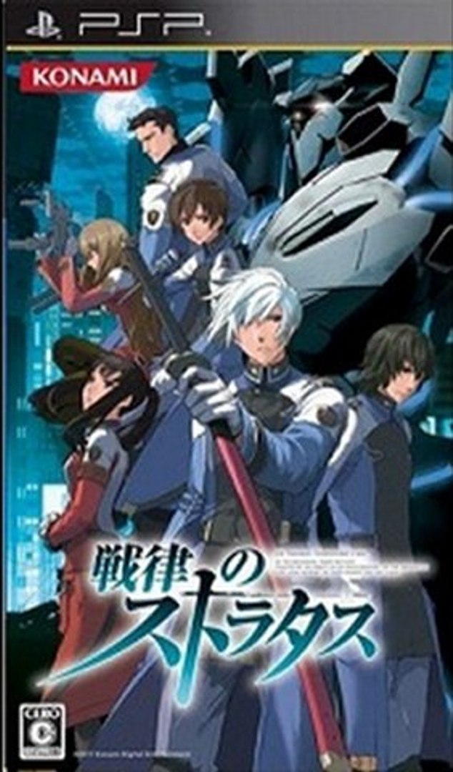 Senritsu no Stratus Terror of the Stratus PSP ISO Download JPN