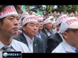 Japanese farmers protesting against US-backed trade pact