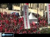 Public sector holds more rallies against Italian government