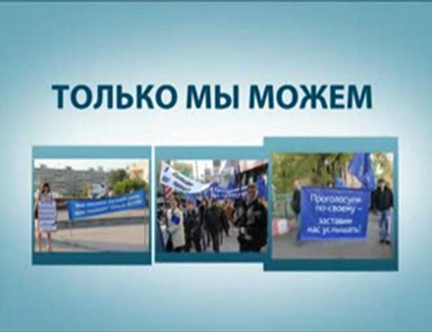 Шаги по отмене неконституционных выборов 4 декабря 2011 г.