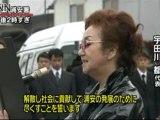 千葉・浦安の旧車会が解散式 全国でも異例