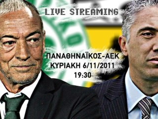 LIVE STREAMING: Παναθηναϊκός vs. ΑΕΚ - Συνέντευξη Τύπου