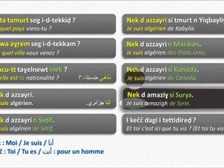 Amazigh / Kabyle : Tamsirt tis° 2 = Leçon n°2 = cours n°2 = درس رقم 2 (version 2) Algerie