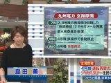 20111103メルトダウン発表の再来か!東電は臨界を否定。玄海原発の運転者にストレステストが必要なのでは?