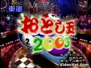 Japanese billiards trick shots