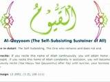 Allah'ın Güzel isimleri Esma ül Hüsna 99 Name of Allah New An Amazing Voice English Translation in detail
