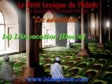 Les adorations - 14) L'invocation [Dou'a]