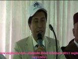 عبد النبي بوي في اول لقاء  جماهيري بمدينة وجدة في انطلاق حملته الانتخابية 2011