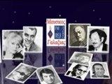 Μουσικός Γαλαξίας FM 105.8      16 11 2011