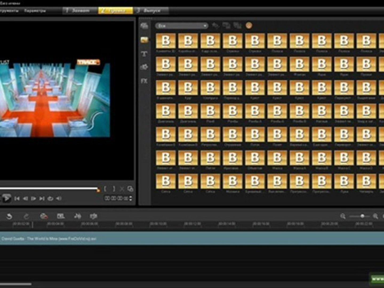 download corel videostudio x4 full crack