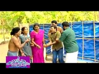 Comedy Puram P.O. Cochin - 35 Part - 1