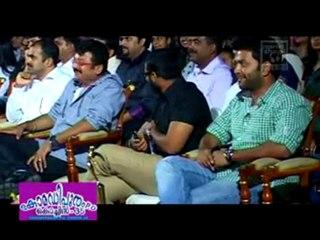 Comedy Puram P.O. Cochin - 35 Part - 2