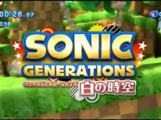 Trailer japonais de Sonic Generations