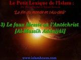 La fin du monde et l'Au-delà - 3) Le faux Messie ou l'Antéchrist [Al-Massîh Addajjâl]