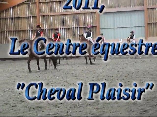 CarrouselSept2011