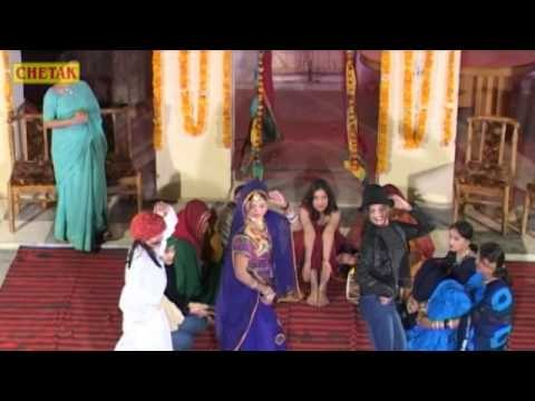 Rajasthani Song - Balam Choto So - Chand Chadhyo Gignaar