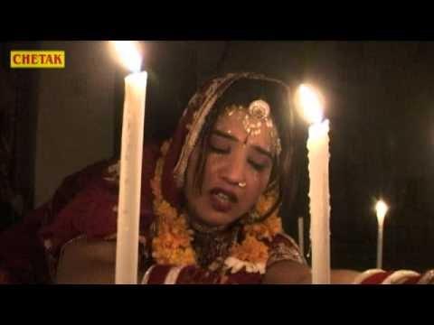Rajasthani Song - Chand Chadyo Gignar