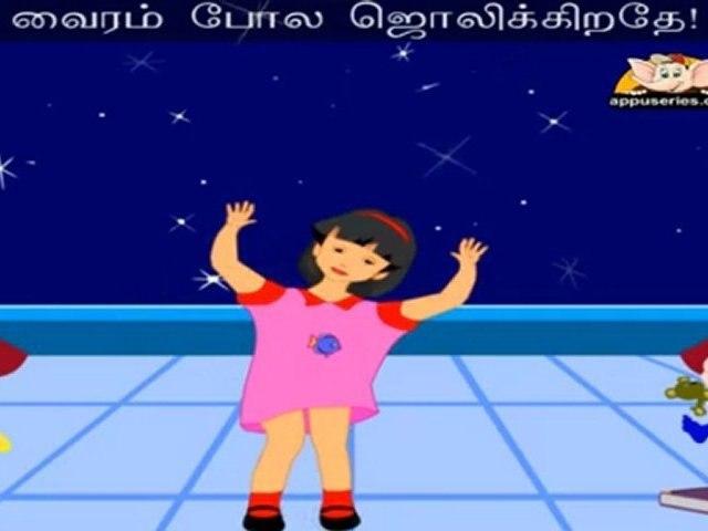 Kannai Simittum Vinnmeenga (Twinkle Twinkl) - Nursery Rhyme with Lyrics