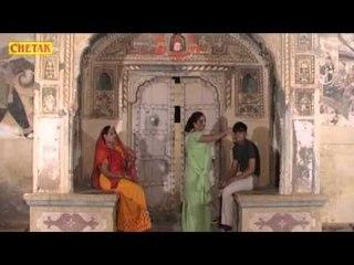 Rajasthani Song - Nakhralo Devriyol - Chand Chadhyo Gignaar
